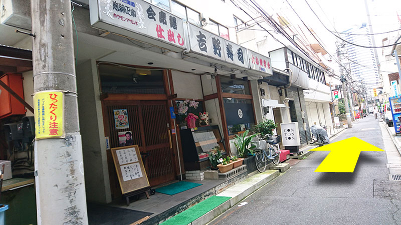 道順STANDARD11