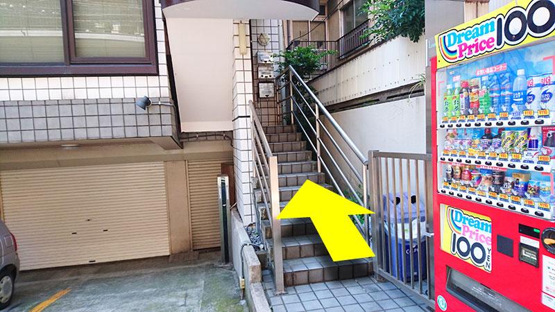 道順STANDARD13