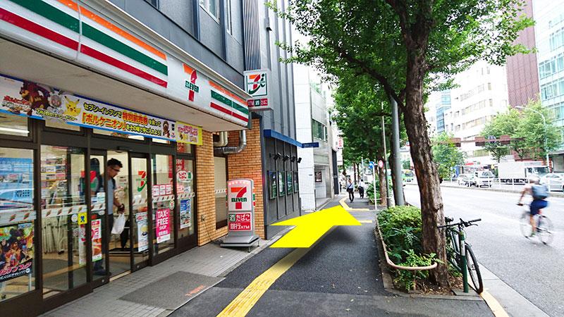道順STANDARD4