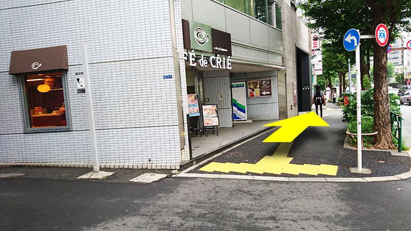 道順STANDARD5