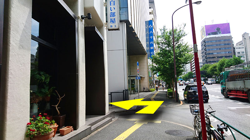 道順STANDARD7
