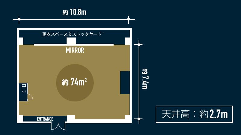 スタジオ2WEB用図面