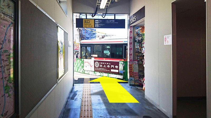 池上駅北口