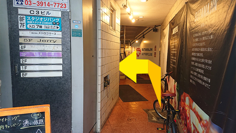 池袋スタジオの1階入口